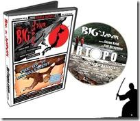 Dr. Topo Bing In Japan DVD