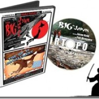 Dr. Topo Big In Japan Double Feature DVD Review