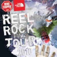 Video-ish Friday:  2010 Reel Rock Film Tour DVD