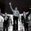 2011 World Youth Championships Results